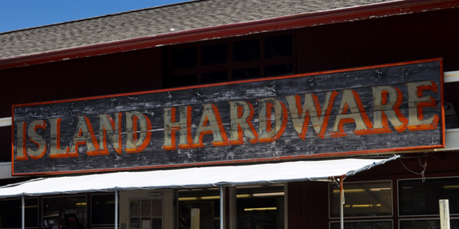 Island Hardware back to Curbside Pick Up